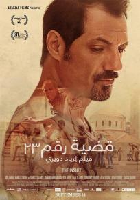 El Insulto (L'insulte), dirigida por Ziad Doueiri