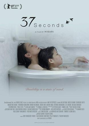 37 Seconds, dirigida por Hikari